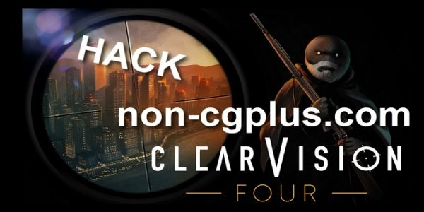 Clear Vision 4 Cheats
