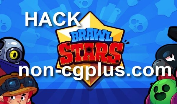 Brawl Stars Cheats