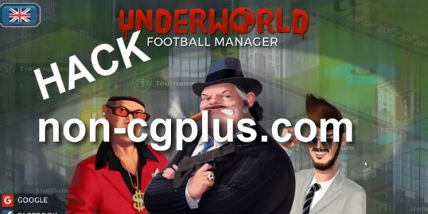 Underworld Football Manager Cheats