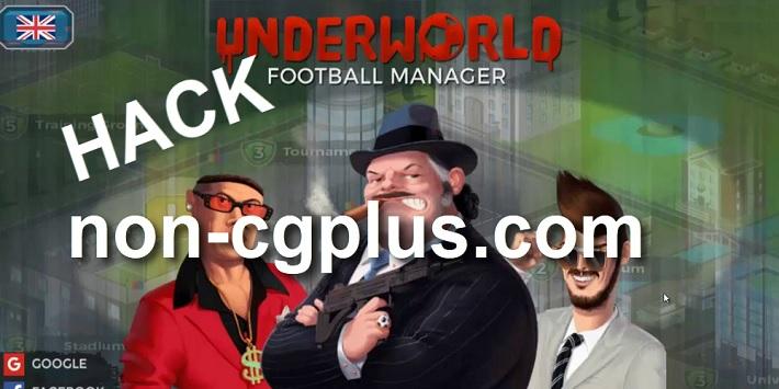 Underworld Football Manager hack
