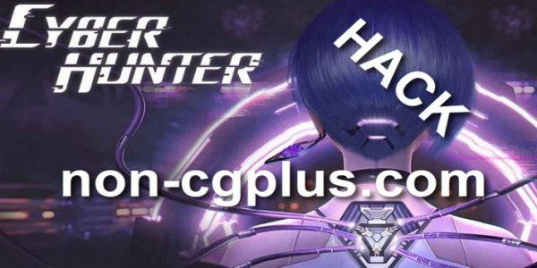 Cyber Hunter Cheats