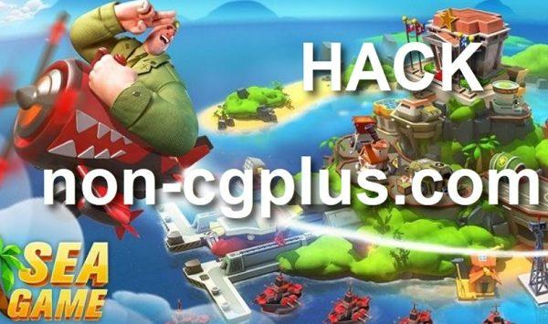 Sea Game Mega Carrier Cheats