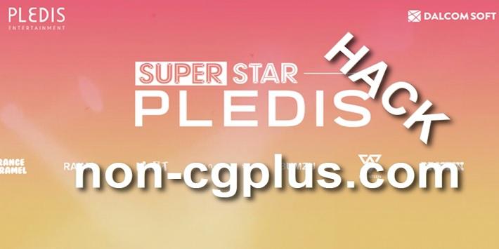 SuperStar PLEDIS hack