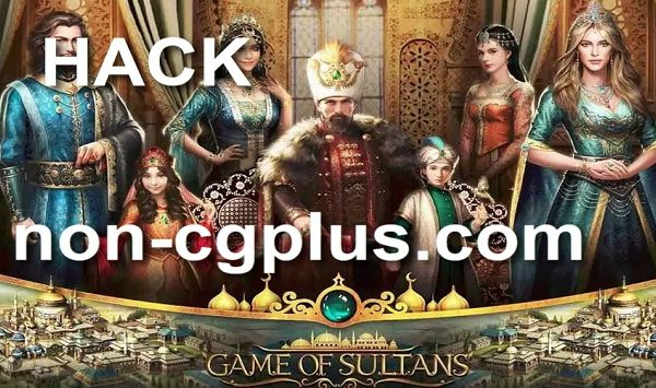 Game of Sultans Cheats